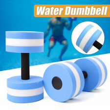 Aqua Fitness Barbells Swiming Pool Light Weights Aquatic  Dumbells Water Aerobic