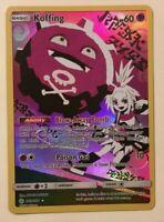 Pokemon Cosmic Eclipse Koffing 243/236 Full Art Secret Rare Ships Now