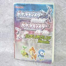 POKEMON Diamond Pearl Scenario Clear Guide DS Book MC04*