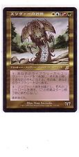 MTG JAPANESE SCOURGE SLIVER OVERLORD NM/M