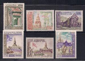 Laos   1959   Sc # 60-65   MLH   (1-313)