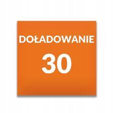 Doładowanie ORANGE 30 zł AUTOMAT 24/7 PL WYSYŁKA W 2 MINUTY