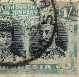 RHODESIA Double Head VARIETY 1s *Right Value Circle Retouch* PERF 15 SS3493