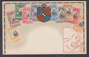 Zieher #78 unused PPC. Romania stamps & map, flat print
