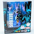 S.H. Figuarts Dragon Ball Super Lord Beerus Event SDCC 2021 Exclusive 6