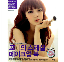 Pony Special Makeup Korean Book with DVD perfect makeup Techniques Tutorial