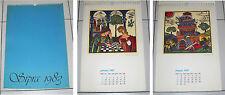 Calendario Sipra 1983 MARIO GAMBEDOTTI Calendar Serie SCACCHI CHESS