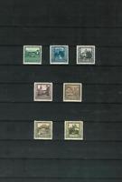 Austria 1923 Semi-Postal Issues Short Set 7 of 9 Mint Never Hinged B57//B64 $70.