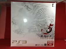 Playstation3 PS3 Console Yakuza 5 Emblem Edition Japan limited Ryu ga Gotoku EXC