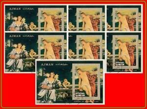 AJMAN / UAE 1971 TITIAN PAINTING (Wholesale) s/s x7 NUDE