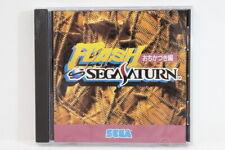 Flash Ochikadsuki Hen Demo Bomberman SS Sega Saturn SS Japan Import US Seller