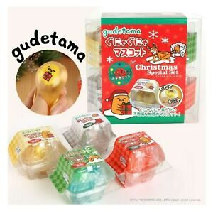Christmas sanrio Licensed Japan GUDETAMA egg Water Squishy Ball squeeze toy 4pcs