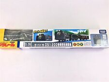 Takara TOMY Plarail S-28 With Light D51 200 Units Steam Locomotive Japan