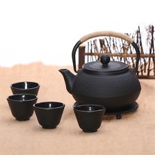 Japanese Style Cast Iron Tea Pot Set 4 Cups Trivet Hobnail Kettle Teapot Black