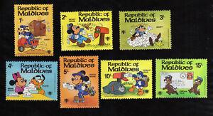 MALDIVES   1979 DISNEY POSTAL SCENES