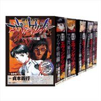 Neon Genesis Evangelion CVS Comics Edition Vol.1-5 Comics Complete Set Japan F/S