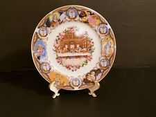 Vintage The Last Supper Decorative Plate 7-1/2""