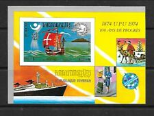 CAMBODIA Sc 367A NH issue of 1975 - IMPERF SOUVENIR SHEET - UPU
