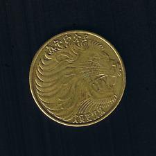 Ethiopia - 10 Cents - EE 1969 - KM# 45.1