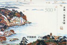 STAMP / TIMBRE DE CHINA / CHINE NEUF BLOC N° 76 ** LAC TAIHU
