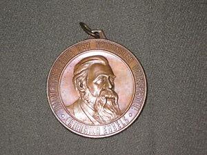 DDR Nva Militärakademie Friedrich Ángeles Asv Frühe Medalla