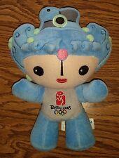 Beibei Bei Bei 2008 Chinese Olympics Mascot Stuffed Animal Plush Collectible Toy