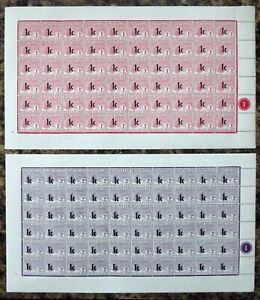 BASUTOLAND 1961 Decimal Postage Dues (2) Complete Sheets of 60 Cat £60 DH491