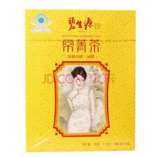 BESUNYEN Slimming Tea Herbal Chinese Slimming Detox Tea WEIGHT LOSS Tea 150g