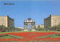 BR3873 The Arch of Triomph in Kutuzov Avenue Moscow    russia