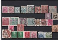 japan early stamps ref r11581