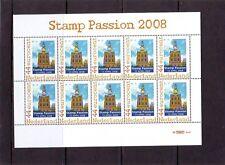 Nederland NVPH 2562 C5 Vel Pers. zegels Stamp Passion 2008 Postfris
