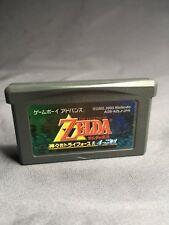 Legend of Zelda - Triforce 4 Swords - RARE - Game Boy Advance Japanese - WORKS!