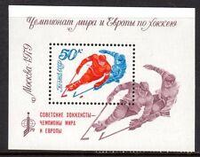 Russia - 1979 Icehockey championship - Mi.Bl. 139 MNH