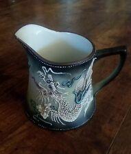 Vintage Hand-painted Japan Mount Fujiwara Stamp Ornate Dragon Creamer Cup