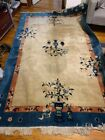 art deco chinese rug 5x8 perfect condition