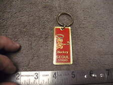 1988 Seoul HOCKEY  Key Chain