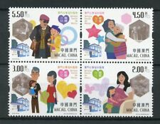 Macau Macao 2017 MNH Social Welfare Services 4v Block Stamps