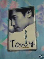 Original TONY LEUNG Yi Tian Yi Dian Ai Lian cassette *Free Post