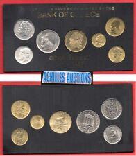 7 Greek Coins 1986 UNC BANK OF GREECE Democritus Alexander the Great Homer [29a]