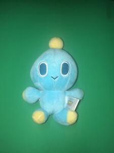 "Tomy Sega Sonic the Hedgehog Modern Chao Plush Stuffed Toy Doll Blue 8"""