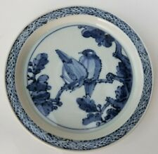 "Rare Fitz & Floyd Chinoiserie Blue & White Yamadori Bird 7 1/2"" Salad Plate"