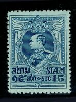 1920 Thailand Siam King Rama VI Garuda Wings 15 Satang Blue Mint Sc#194