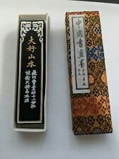 Vintage Chinese Soot InkStick Shanghai Calligraphy Painting ink stick OilSoot101