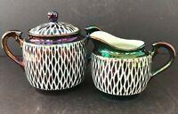 Vintage Carnival Lusterware Hand Painted Creamer & Sugar Bowl Lid Japan