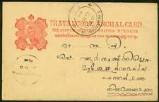 "India/Travancore 1909(ca) 4c card ""O"" omitted-2"