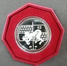 Singapore Lunar Monkey Cupro-Nickel Proof-Like Coin 2016 (New)