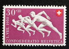 Timbre SUISSE - Stamp SWITZERLAND - Yvert et Tellier n°500 n* (Cyn15)