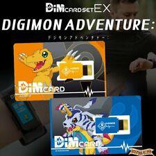 Digimon Adventur Vital Bracelet Dim Card Set EX for Vital Bracelet BANDAI japan