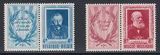 Belgium Sc B521-B522 MLH. 1952 Vermeylen & Conscience w/ labels, almost VF