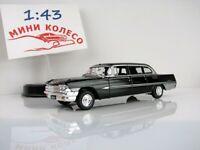 Scale car 1:43, ZIL-111Г magazine autolegends of USSR